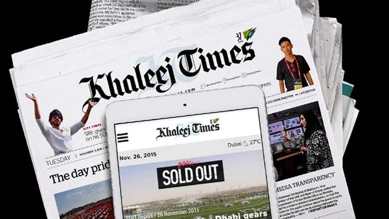 Al khaleej times forex